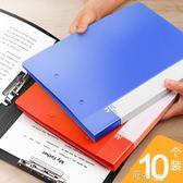 10個文件夾辦公用品A4雙強力夾子資料夾板插頁冊單夾多層 道禾生活館