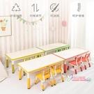 兒童書桌 家用寶寶學習桌幼稚園長方桌兒童桌椅套裝可擦升降畫畫寫字桌T 6色