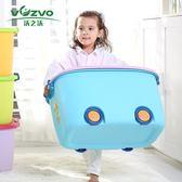 沃之沃特大號玩具收納箱塑料兒童衣服整理箱寶寶儲物箱子收納盒 LP