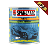 SPANJAARD 史班哲 引擎保護油精