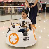 可坐電動車嬰兒童電動車四輪搖擺帶遙控汽車可坐人1-3歲小孩寶寶玩具摩托車jy限時一周下殺75折