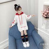 女童衛衣秋冬2018新款韓版中大童百搭洋氣上衣中長款連帽女孩外套