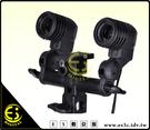 ES數位館 攝影棚燈專用 多功能 E27 標準規格 雙獨立開關 萬向 攝影雙燈具 雙燈座