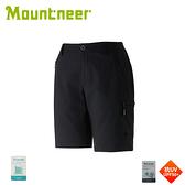 【 Mountneer 山林 女彈性抗UV休閒短褲《黑》】31S10/抗UV/排汗短褲/機能褲/吸濕排汗/登山/戶外