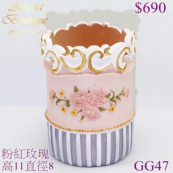歐式鄉村粉紅玫瑰手工工藝筆筒─灰藍底粉紅玫瑰【雅典娜家飾】GG47高11