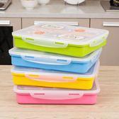 德國roydom304不鏽鋼飯盒便當盒分格飯盒學生帶蓋快餐盒分隔成人 任選一件享八折