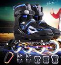 新款男女童直排輪滑溜冰鞋YYY483『毛菇小象』