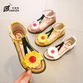 女童涼鞋寶寶兒童時尚中大童小女孩大陽花