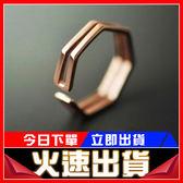 [24hr-現貨快出] 日韓國 簡約 精緻 菱形 開口 雙層 戒指 防過敏 飾品