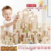 益智積木 嬰幼兒童益智積木玩具1-2-3-6周歲寶寶男女孩子早教拼裝疊高禮物
