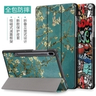 三星tab S6平板保護套10.5英寸防摔休眠皮套SM-T860/T865卡通外殼