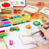 全館免運 畫畫套裝工具幼兒園小學生涂鴉繪畫模板男孩女孩