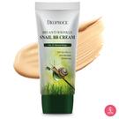 韓國 DEOPROCE 蝸牛修護保濕BB霜 60g SPF50+ PA+++ 21淺色/23自然米色