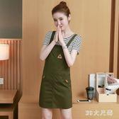 背帶裙兩件套 女夏2019新款學生短袖洋裝韓版小清新套裝裙 EY7212『MG大尺碼』