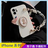 復古鏈條 iPhone SE2 XS Max XR i7 i8 plus 手機殼 珍珠頭像 絲巾手鏈 TPU液態殼 全包邊磨砂 防摔殼