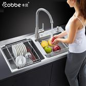 水槽瀝水碗架洗碗池置物架放碗筷碟盤瀝水架304不銹鋼廚房瀝水籃   夢曼森居家