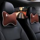 汽車頭枕座椅頭枕護頸枕車用四季車內枕頭腰靠抱靠枕車載用品 夏季上新
