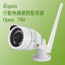 Eopen (Open780-SD) 行...