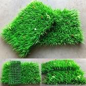 仿真草坪植物墻室內綠植背景墻假花塑料綠植加密陽台裝飾人造草皮 NMS生活樂事館