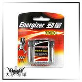 ◤大洋國際電子◢ Energizer勁量 4號鹼性電池/8入 AAALR03-8