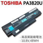 TOSHIBA PA3820U 6芯 日系電芯 電池 SATELLITE T210 T215D T230D T235 PA3820U PA3821U-1BRS PABAS231 PA3821U-1BRS