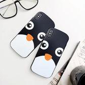 【SZ35】呆萌企鵝 防摔弧形盾殼 iphone XS MAX手機殼 iphone XR XS手機殼 iphone 8plus手機殼 i6s plus   iphone X