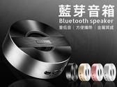 【AD006】 質感唱盤設計 重低音 鋁合金 藍芽喇叭 無線喇叭 可插卡 迷你 音箱 喇叭 科凌 A5 KELING