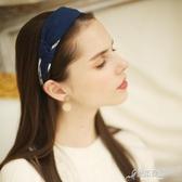 韓國寬邊發箍頭箍甜美簡約百搭發帶發卡壓發捆夾子頭飾網紅女發夾【免運快出】