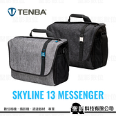 【】TENBA Skyline 13 Messenger 天際線 特使包 637-613 黑色 / 637-614 灰色