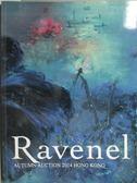 【書寶二手書T7/收藏_ZIJ】Ravenel Autumn Auction 2014 HK_2014/11/23