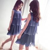 2020夏季新款韓版很仙的百褶無袖雪紡背心裙子時尚中長款連身裙女