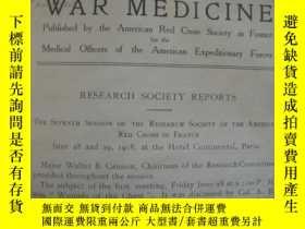二手書博民逛書店WAR罕見MEDICINE軍事醫學 Ⅱ(1918-1919)19