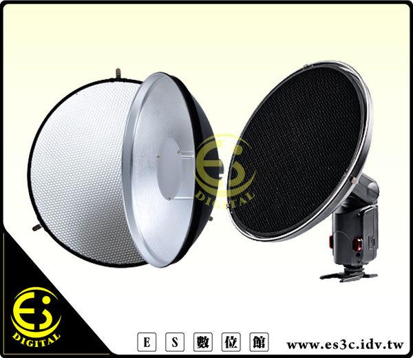 ES數位 GODOX AD-360 AD-180 閃光燈 專用 ADS3-S4 雷達罩 蜂巢罩 柔光罩 組 開年公司貨 AD360 AD180