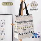 手提袋防水環保帆布購物袋時尚飯盒便當包女折疊便攜【古怪舍】