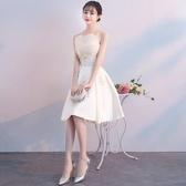 宴會晚禮服女2019新款派對洋裝小禮服裙顯瘦伴娘服短款名媛小香風Mandyc