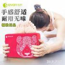 伽梵瑜伽磚高密度初學者瑜伽枕舞蹈壓腿練功專用磚瑜伽磚頭泡沫磚 QQ9969『MG大尺碼』