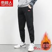 運動褲 青年運動褲男寬鬆束腳棉質休閒褲男士大碼衛褲子男裝潮 2色
