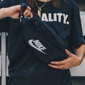 Nike Heritage Hip 黑 白色 大勾 腰包 側背 肩背 隨身小包 BA5750-010 ☆SP☆