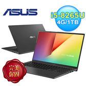 【ASUS 華碩】VivoBook 15 X512FL-0101G8265U 15.6吋筆電 星空灰