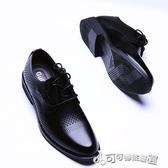 皮鞋 夏季帶眼黑色休閒鏤空男皮鞋夏天繫帶透氣帶孔男鞋男士網眼皮 Cocoa