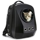 貓包外出便攜帶太空艙寵物雙肩背包冬天貓書包籠子箱狗狗貓咪背包「時尚彩紅屋」