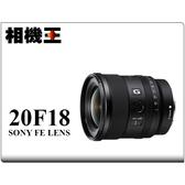 Sony FE 20mm F1.8 G〔SEL20F18G〕公司貨