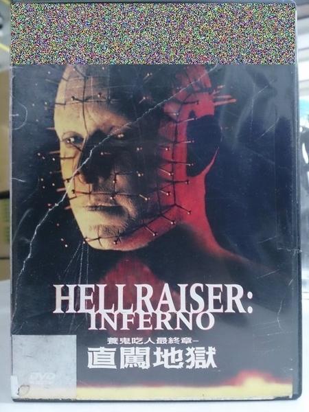 挖寶二手片-D80-正版DVD-電影【養鬼吃人最終章:直闖地獄】-唐格布來德利 克雷格雪佛(直購價)