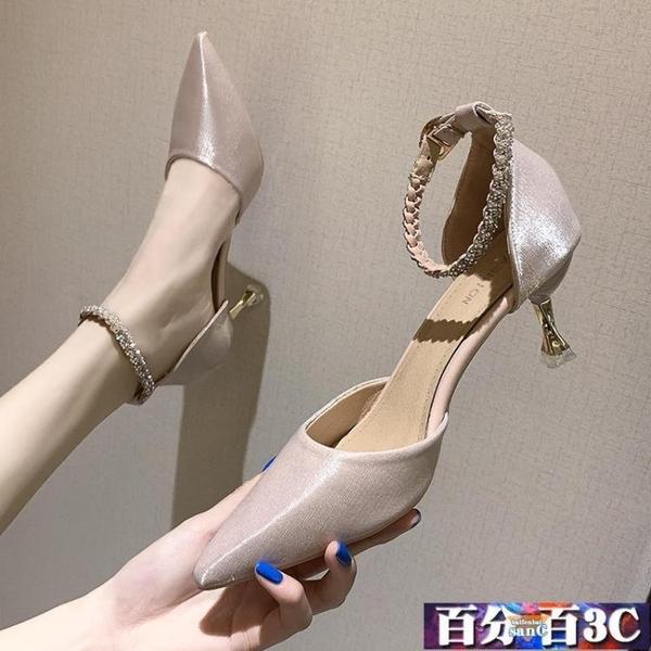 法式高跟鞋女細跟2020年新款百搭水鉆淺口女鞋中空尖頭一字扣單鞋 百分百
