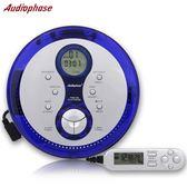 CD隨身聽 美國Audiophase 便攜式 CD機 隨身聽 CD播放機 支持英語光盤 Ic249『男人範』tw
