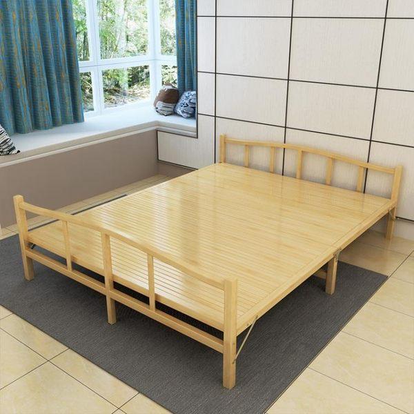 折疊床家用雙人單人竹床午休午睡涼床簡易經濟型實木出租房竹子床  ATF青木鋪子
