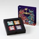 唐寧茶【Twinings】藝遊味境鉑金禮盒─Allan Deas (4款茶包x5入)