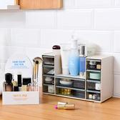 多功能化妝品收納盒 透明 口紅架 梳妝台 護膚品 整理盒 首飾化妝盒 壓克力 【P606】♚MY COLOR♚