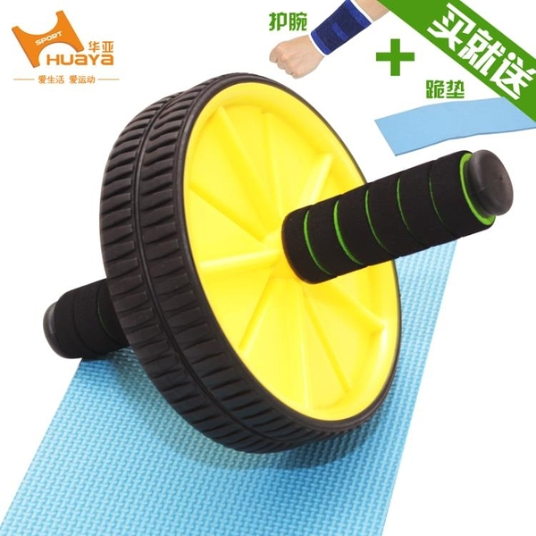 健腹輪腹肌輪男士家用健身器材訓練器收腹部女士減肚子滾滑輪靜音 快速出貨