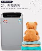 10KG全自動洗衣機家用波輪熱烘干7.5kg迷你小型